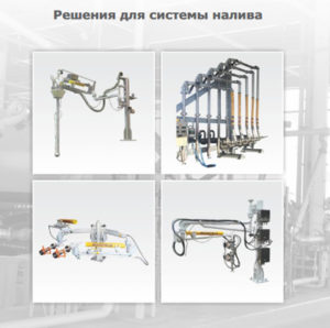 woodfield loading arm solutions russian